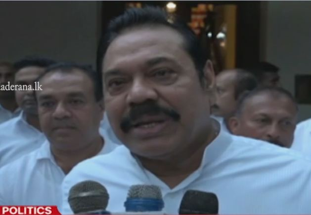 We cannot reunite with the same people who betrayed us - Mahinda (English)