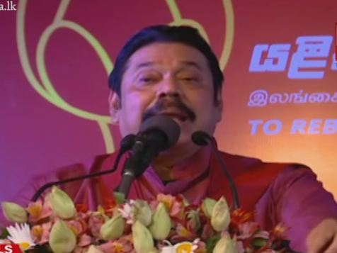 There&#39s a cold war between the President and PM - Mahinda (English)