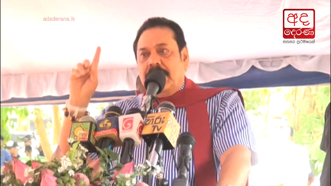 IGP has no right to get involved in politics - Mahinda