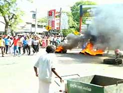 Kataragama shooting incident :58 protesters arrested (English)