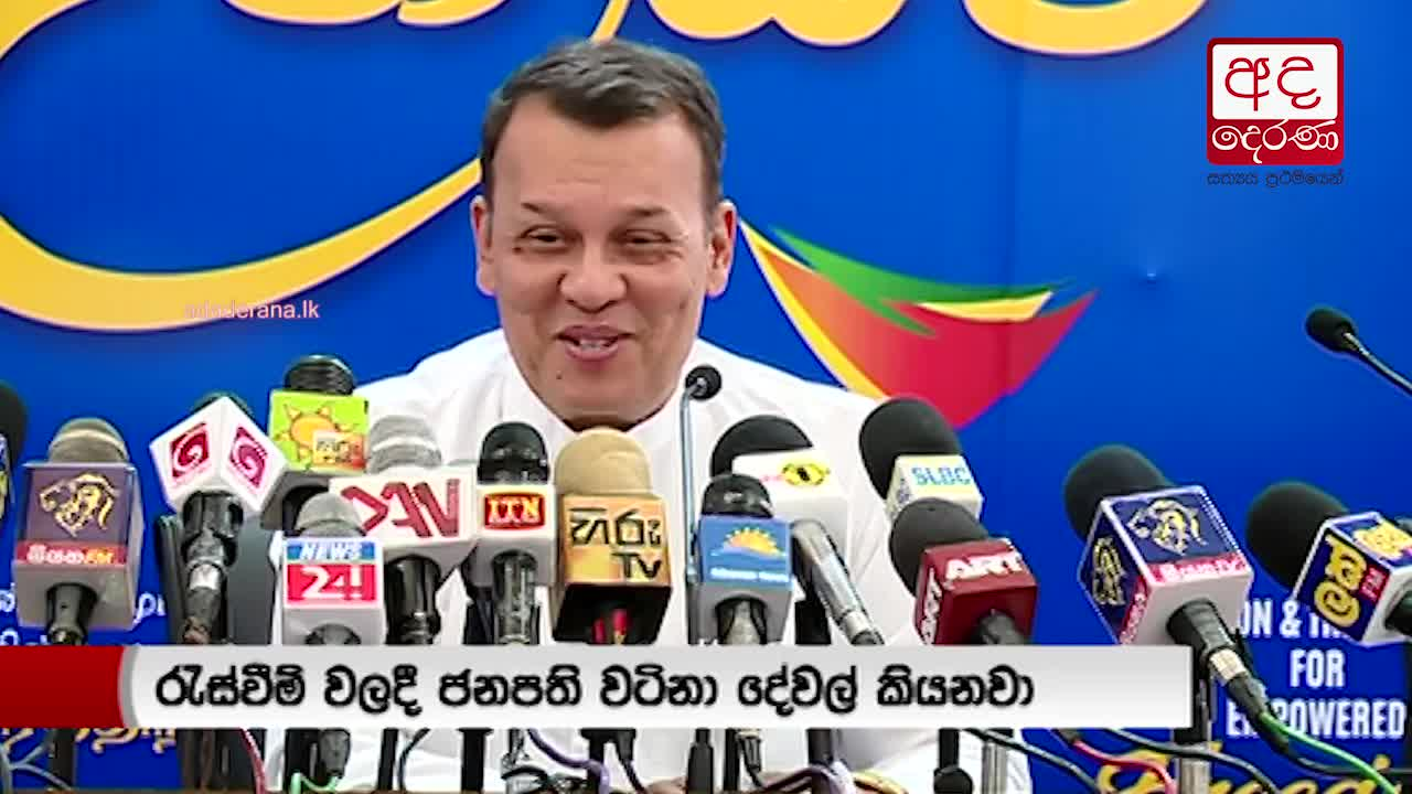 Increased liking towards President&#39s speeches - Samarasinghe