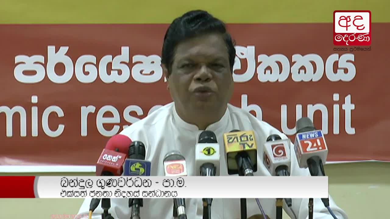 MR didn&#39t instruct us to safeguard Ravi - Bandula