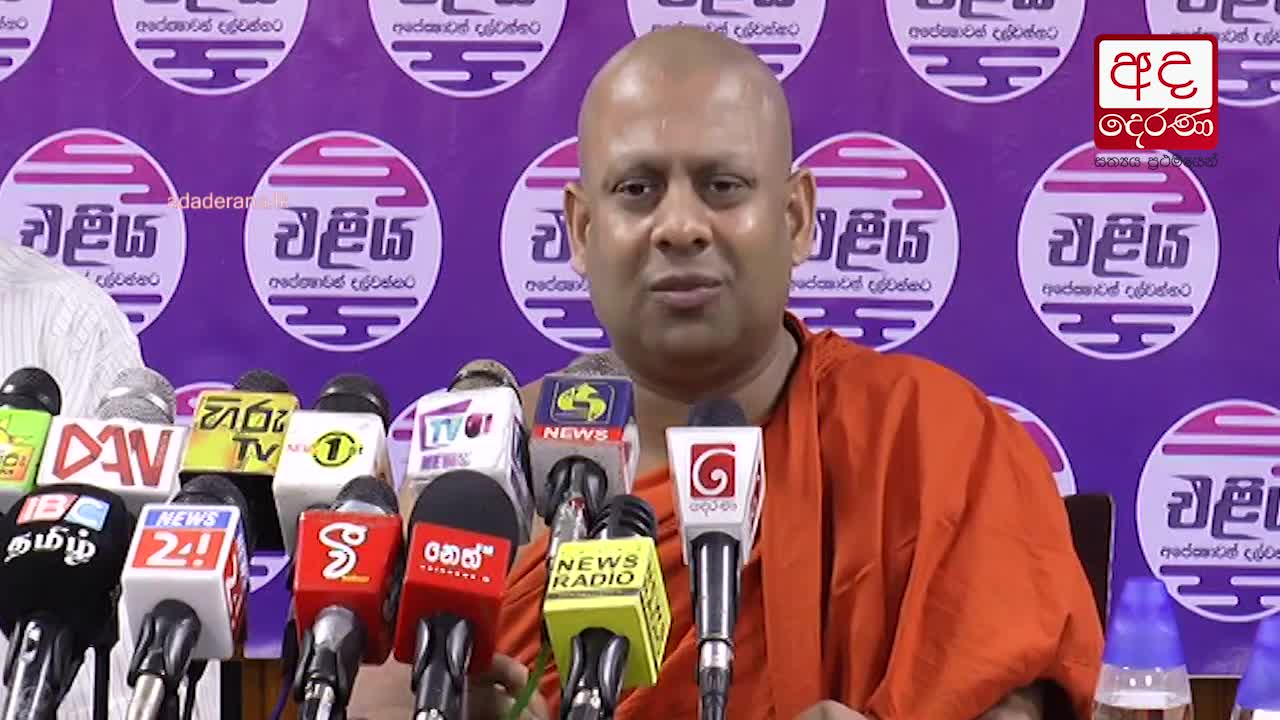 President need not make requests from PM -  Medagoda Abhayatissa Thero