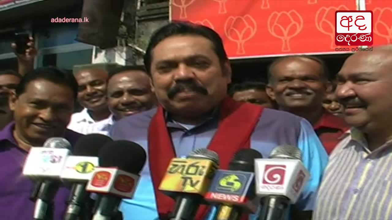 We are in opposition because our advice is not accepted - Mahinda