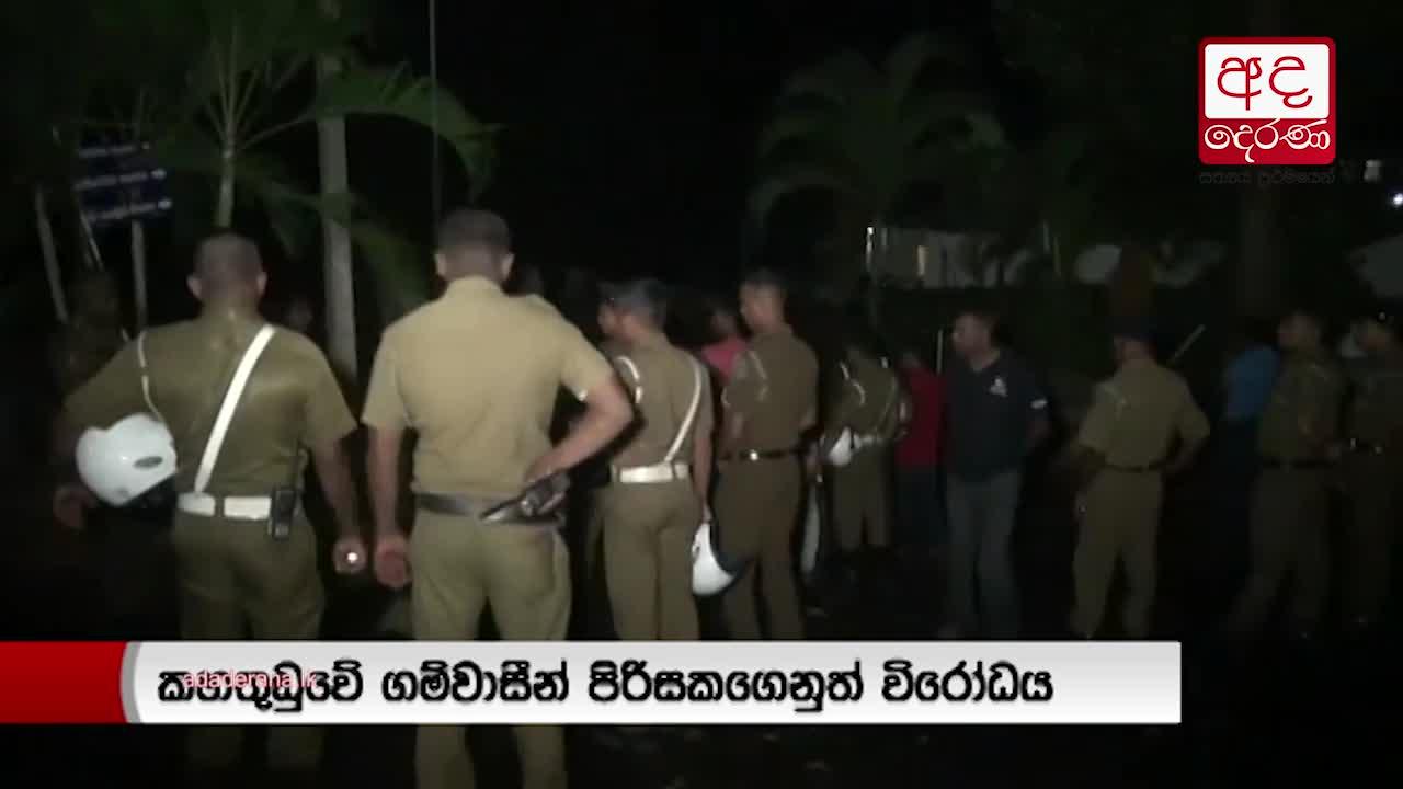 Tense situation near Kahathuduwa police station