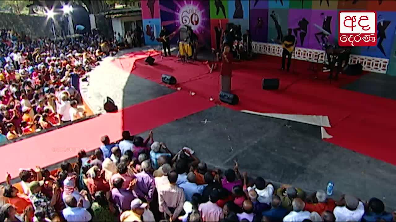 Opening ceremony of Derana 60 plus