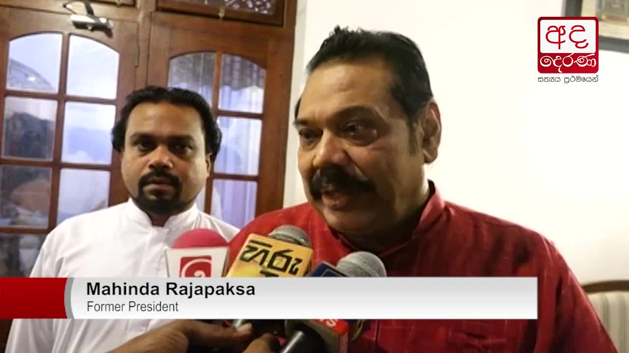Discussed bill which gives excessive powers to PM - Mahinda