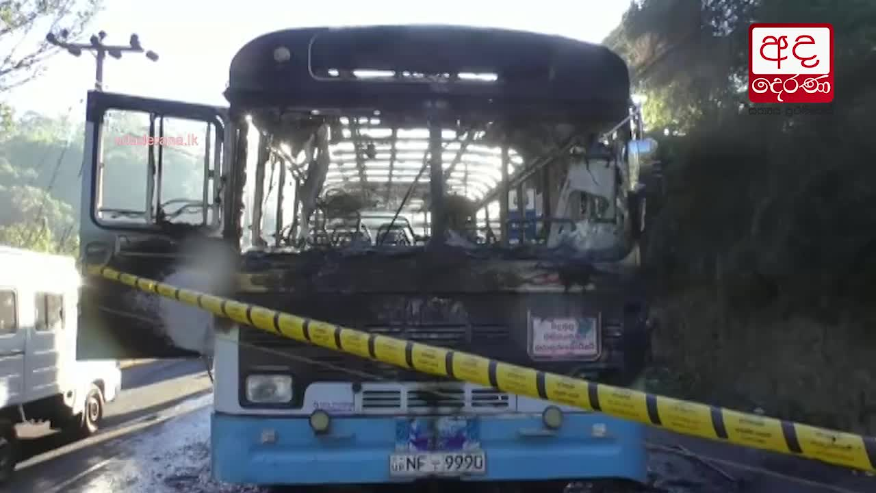 19 injured in Diyatalawa bus incident including military personnel