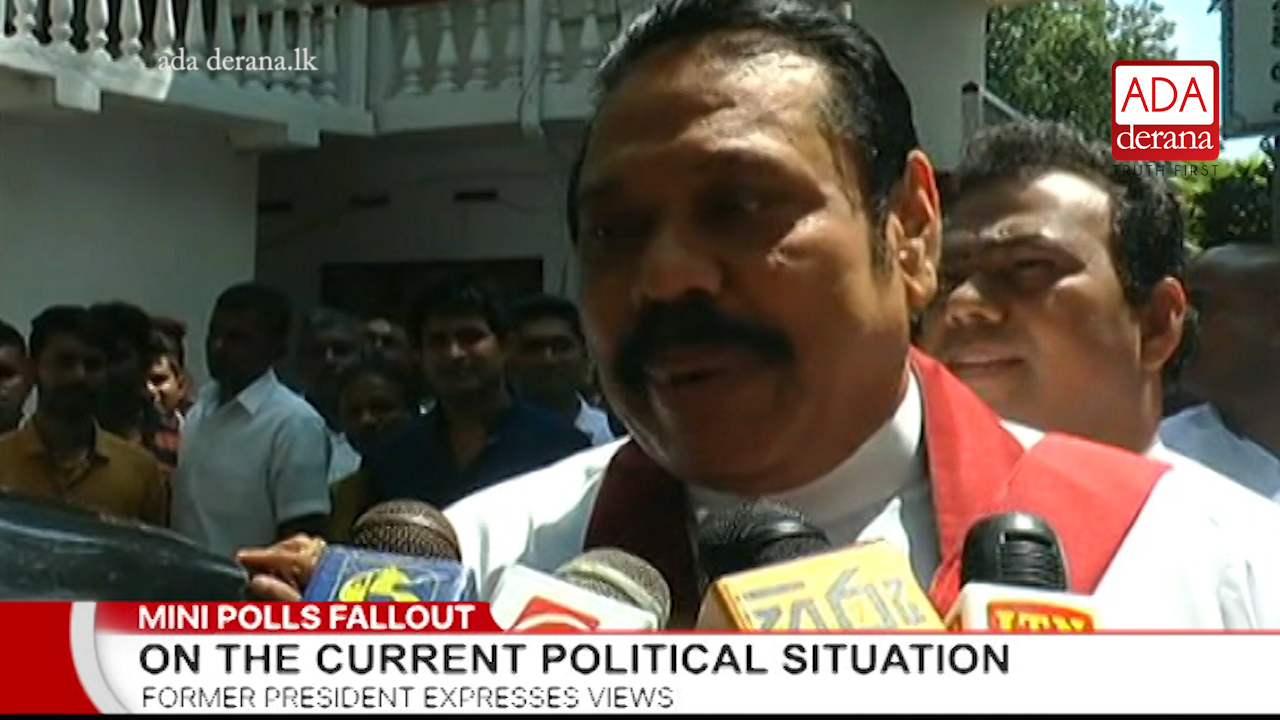 The time period of national govt. has now expired - mahinda (English)