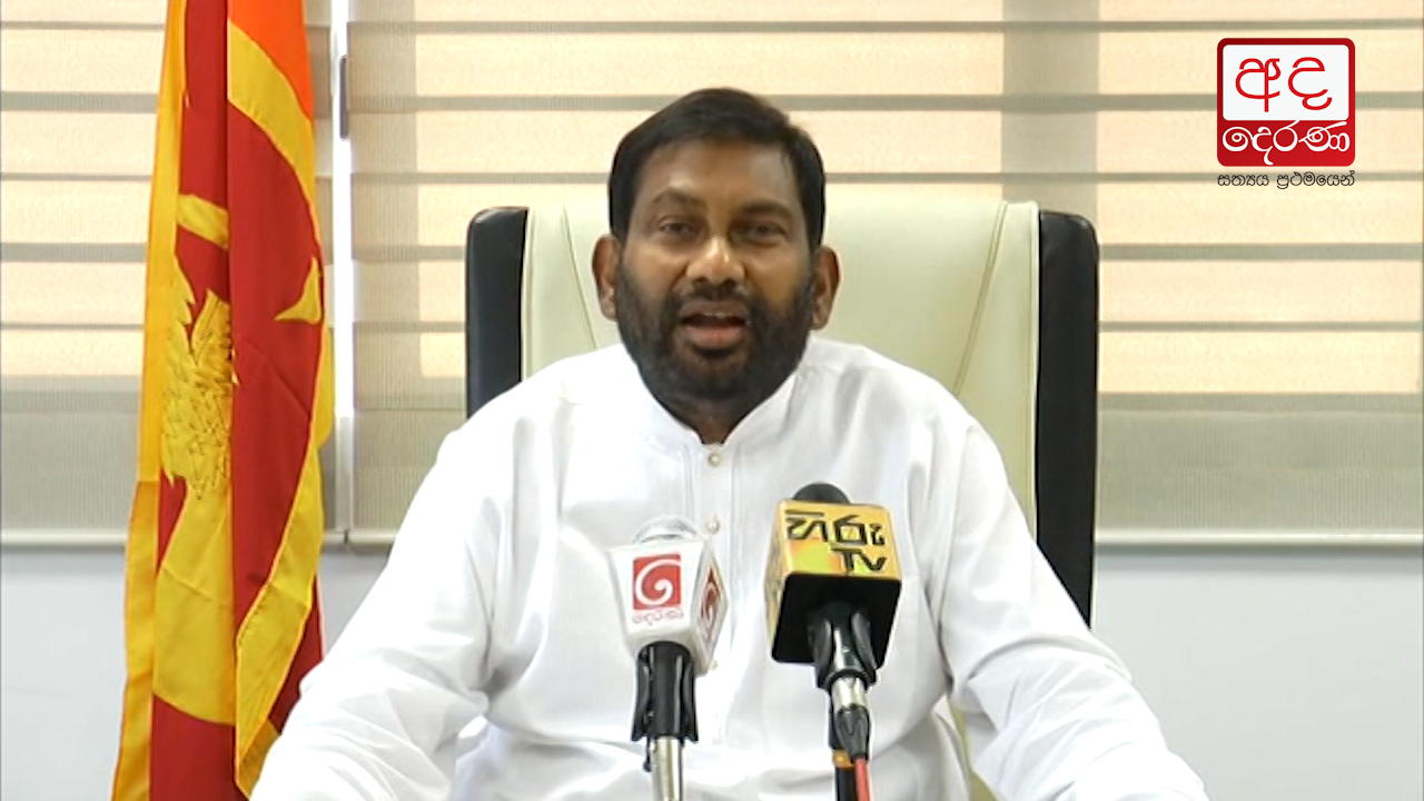 Minister Daya Gamage reveals an injustice towards UNP by govt