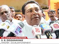 No-confidence motion against PM is very strong - SB (English)