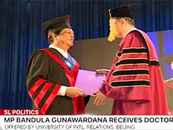 MP Bandula awarded with a degree from China (English)