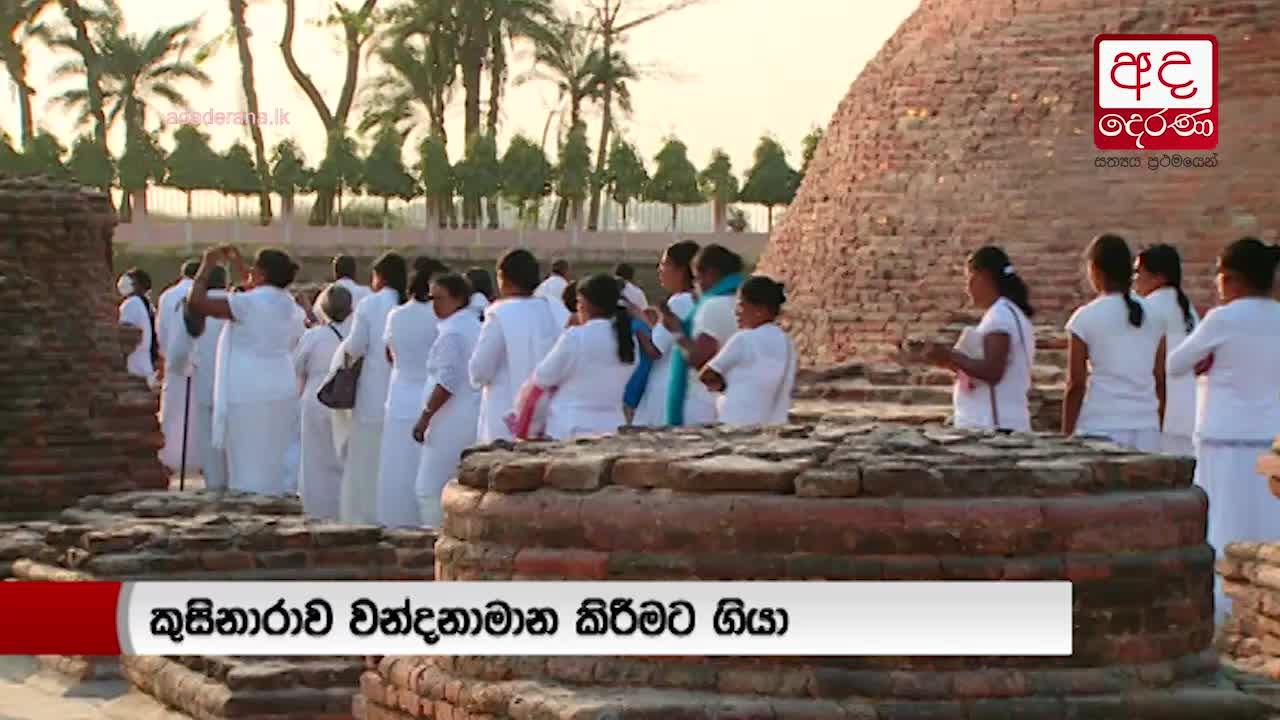 FM Derana Dambadiwa Vandana pilgrims visit  Kusinara