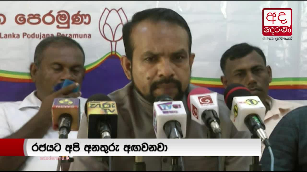 We are warning UNP- Ranjith de Zoysa