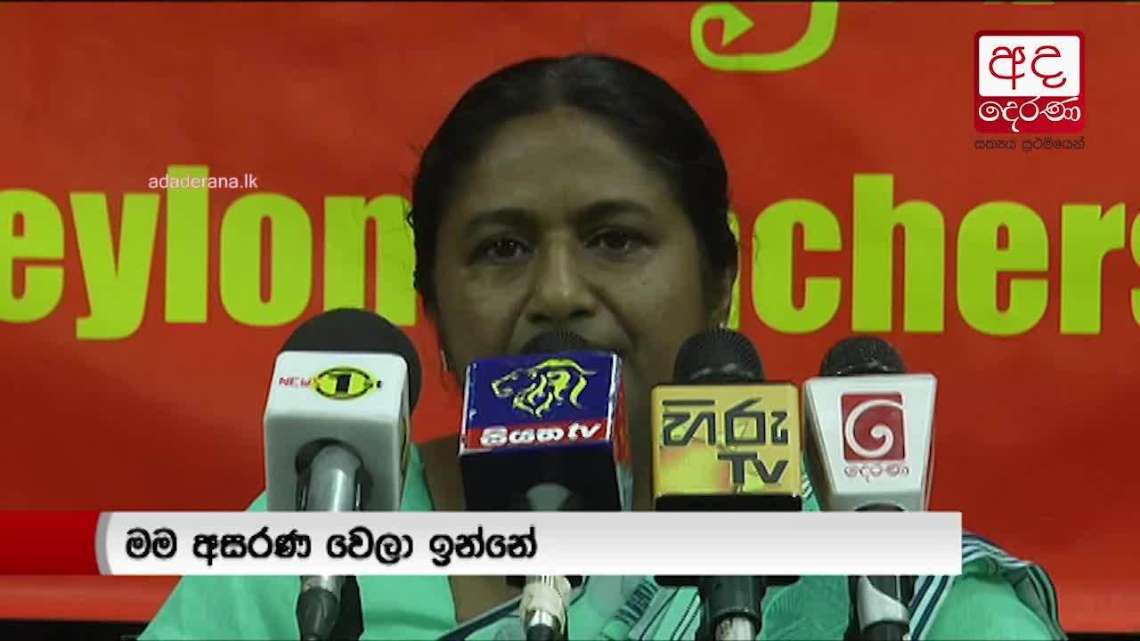 Life threats to Principal of Tamil Girls&#39 MV, Badulla