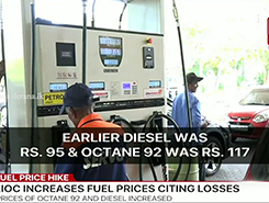 Lanka IOC hikes fuel prices while CPC keeps rates steady (English)