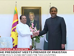 President meets Pakistani President (English)