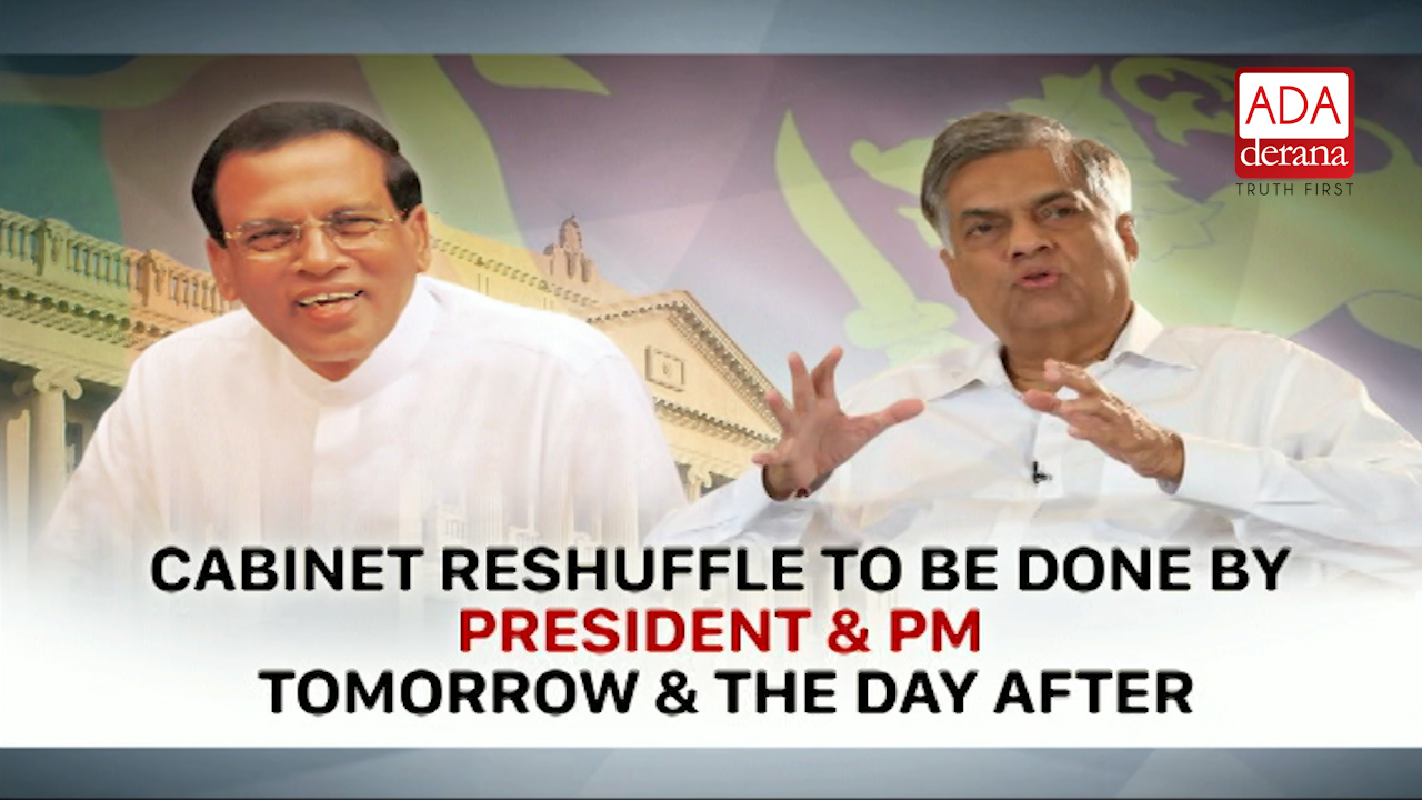 Cabinet reshuffle : discussions between President and PM to commence tomorrow (English)