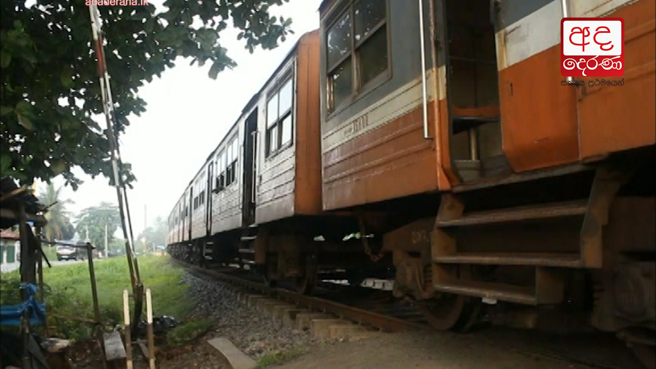 Train services disrupted along main line