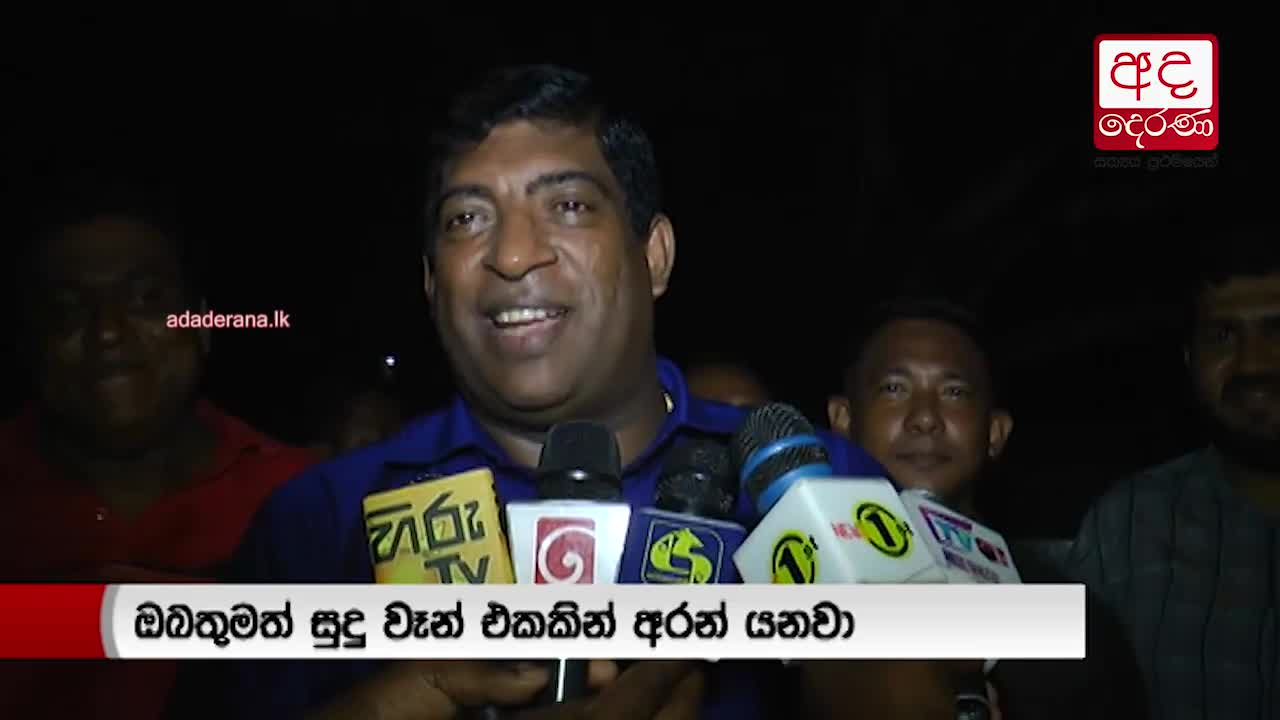 Former SLFP ministers did nothing but pull from the leg - Ravi