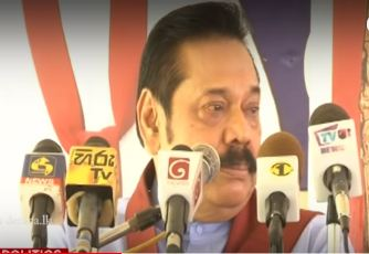 Govt.is using FCID as a shield - Mahinda (English)