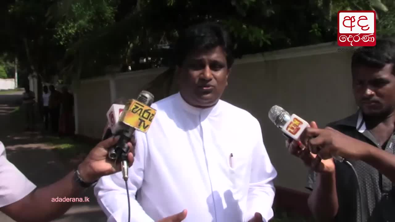 UNP Working Committee to re-assemble tomorrow