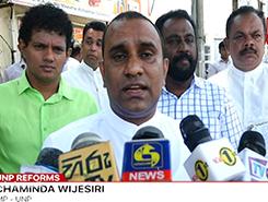 UNP needs a leader who can win - Dilip Wedaarachchi (English)