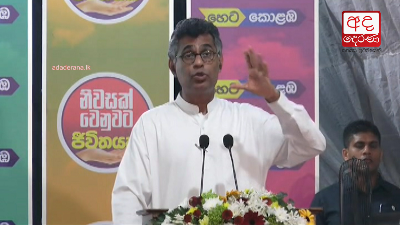 Colombo will face water shortage within next 10 years - Champika