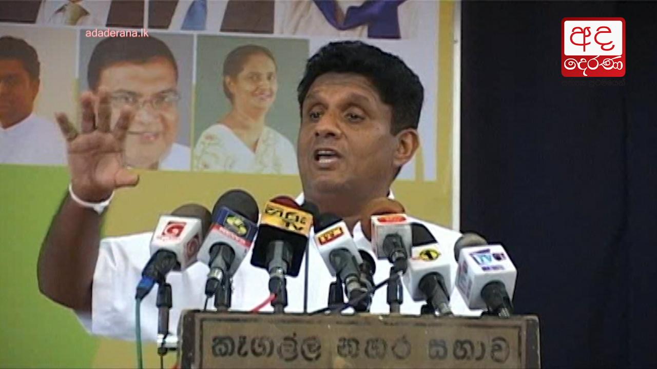 Thousands of people who lost Samurdhi benefits will get it back - Sajith