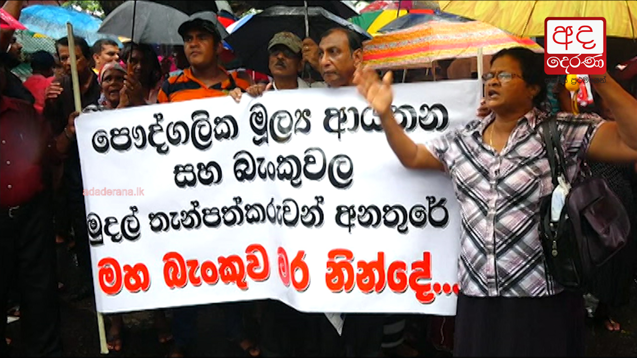 ETI depositors stage protest again demanding return of deposits