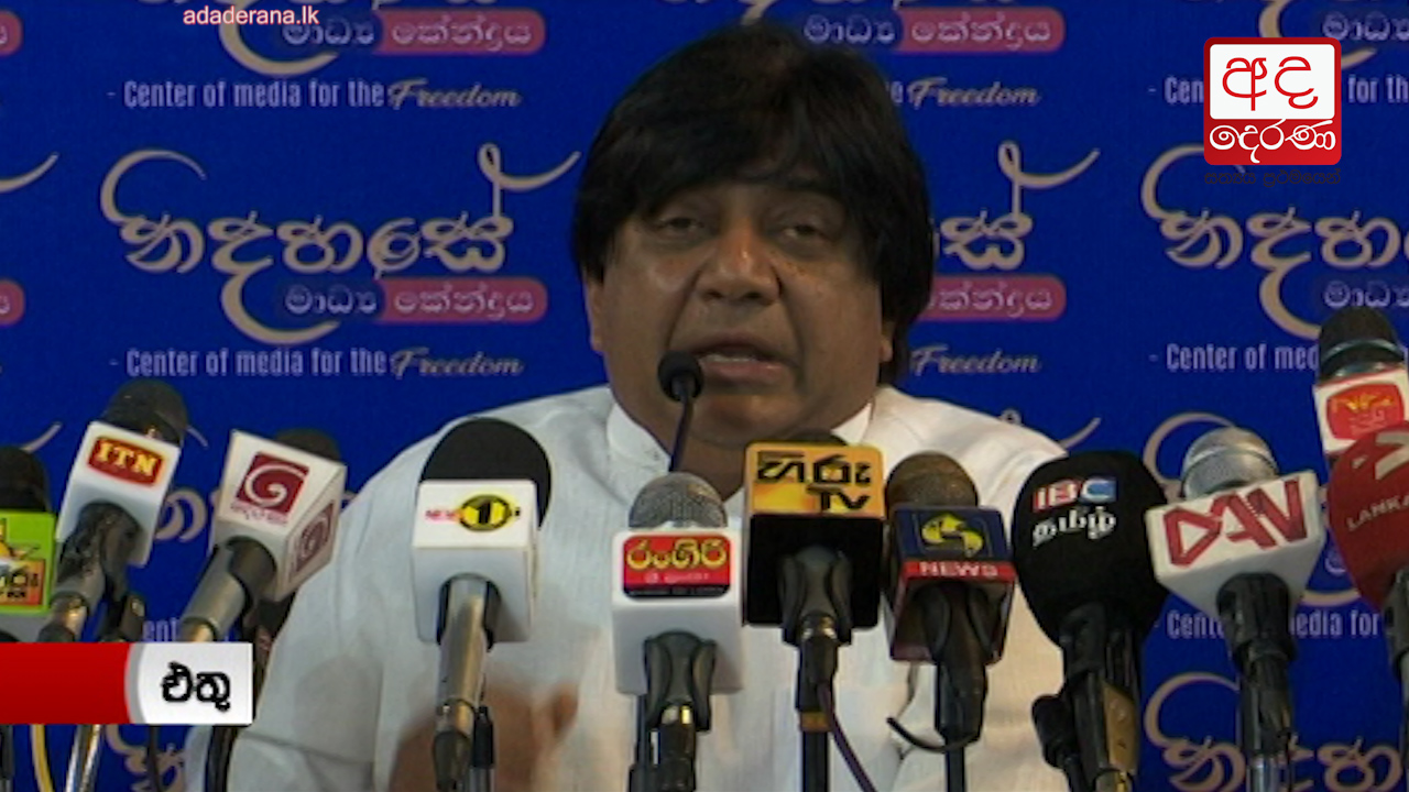 Maithripala must get Mahinda&#39s blessings to become Presidential Candidate - Dilan