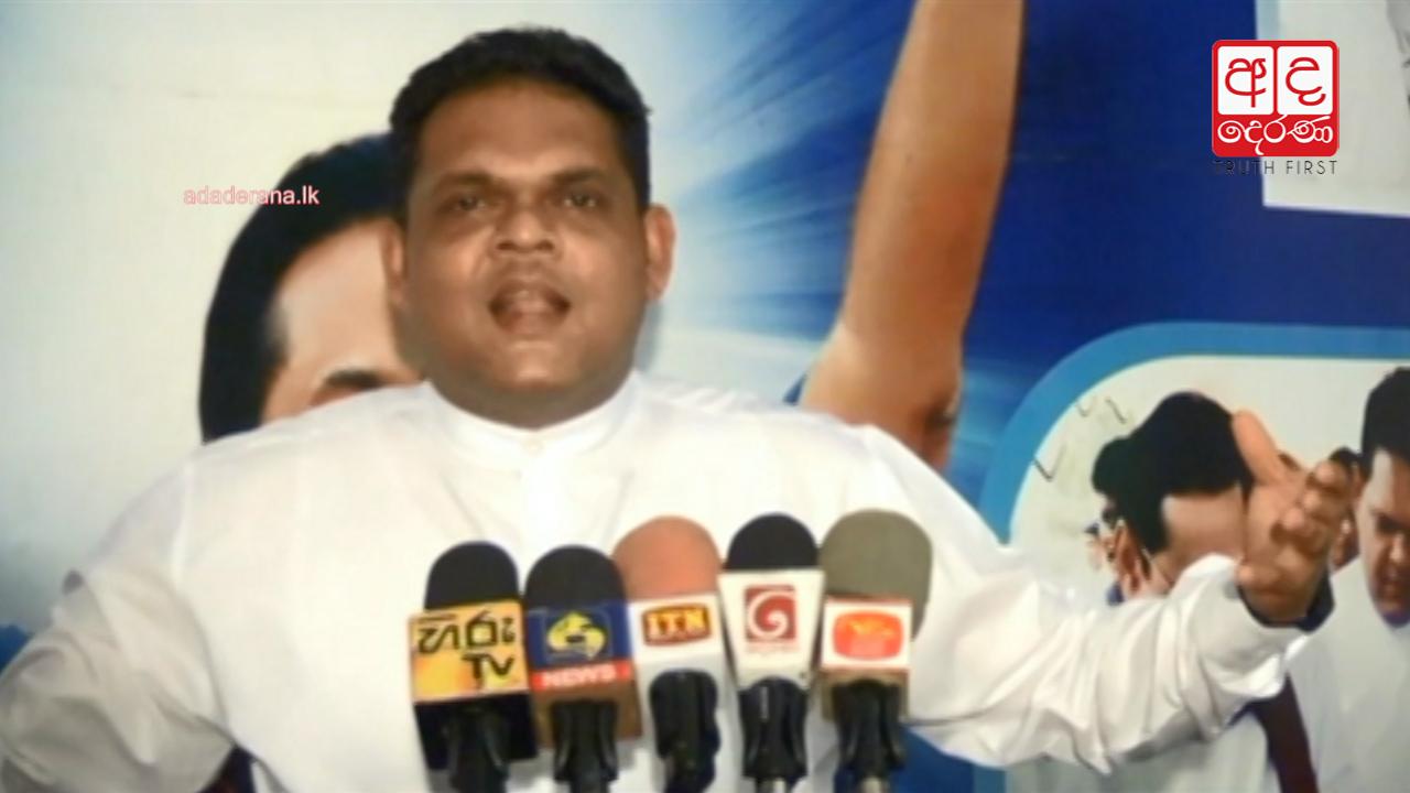 Mahinda Amaraweera has lost his mind - Shehan Semasinghe