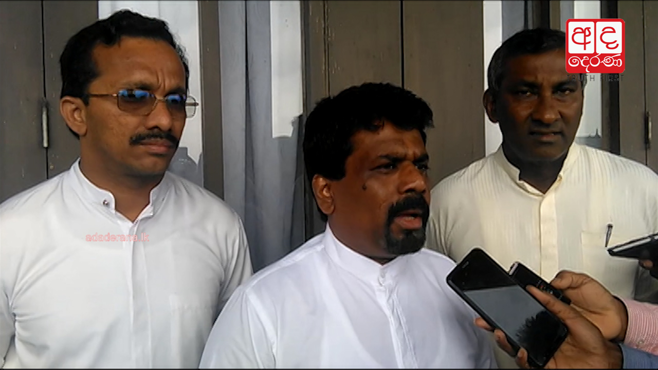 Executive Presidency created many issues in the country - Anura
