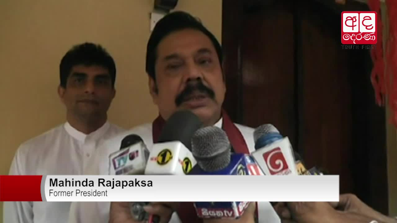 The public will have to commit suicide if this govt. continues - Mahinda Rajapaksa