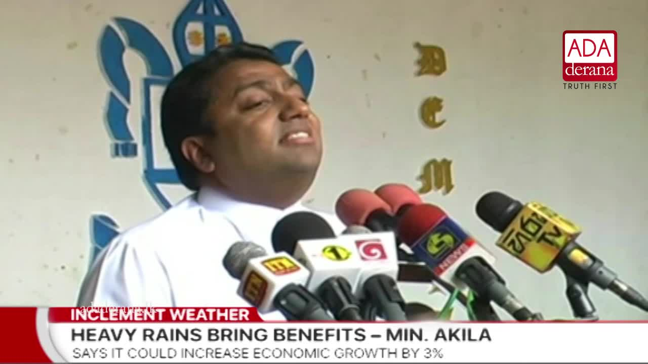 Akila speaks about the benefits of rain to the country (English)