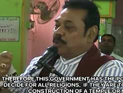 Former President accuses govt of attempting to destroy people&#39s religious feelings (English)
