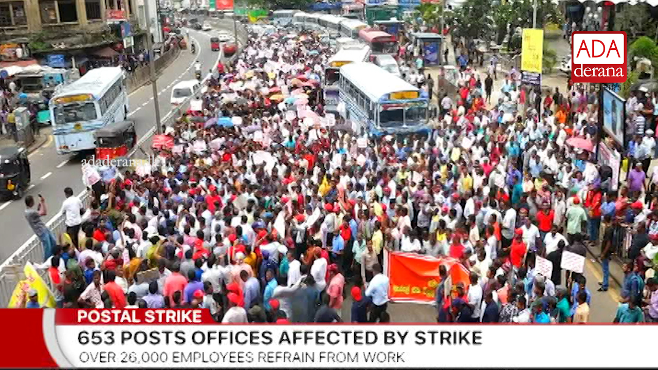 8th day of postal strike - workers in protest (English)