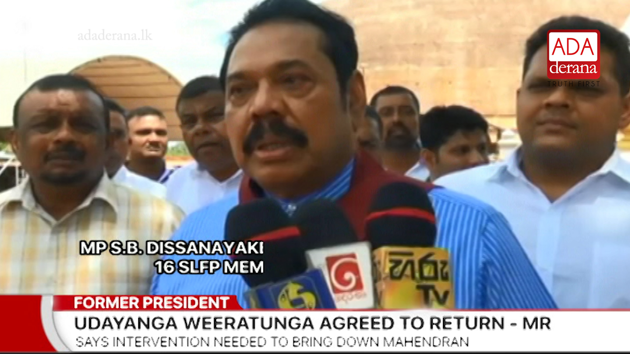 Mahinda intervenes to return Udayanga Weeratunga to Sri Lanka (English)