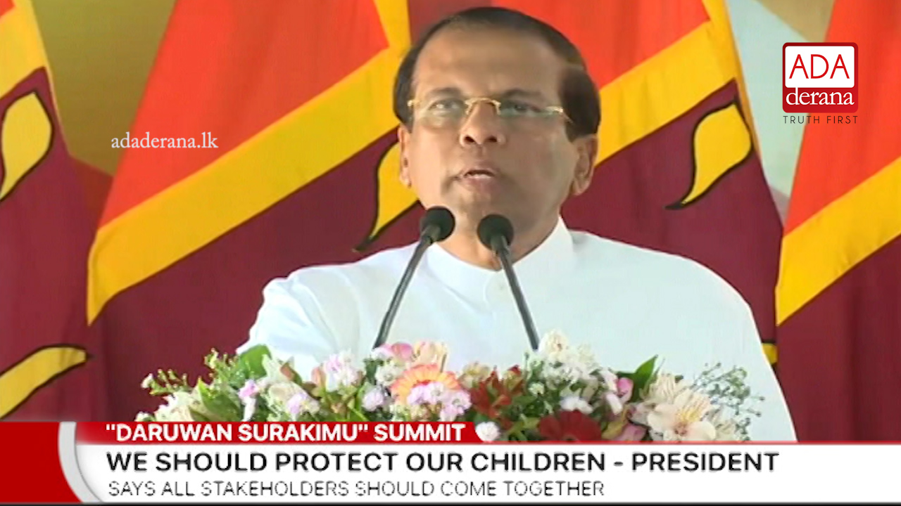 President requests all to protect children (English)