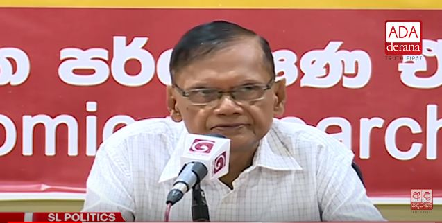 All relevant material on Bond scam should be put into public domain - G. L. Peiris (English)