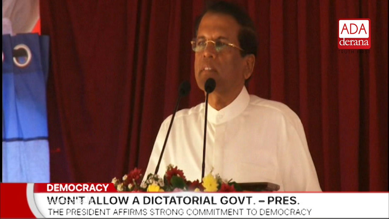 No room for a dictatorship within country again - President (English)