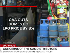 CAA decided to reduce gas price without a proper discussion - Litro Gas (English)
