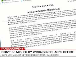 Mahinda refutes allegations of Gota being Presidential Candidate (English)