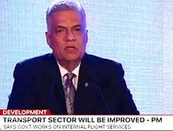 State debt was reduced by a USD billion from Hambantota Port Agreement - PM (English)