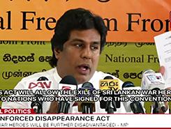 Tomorrow is another disgraceful day of SL Parliament - Jayantha Samaraweera  (English)