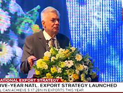 There is no influencing over businessmen in Sri Lanka - PM (English)