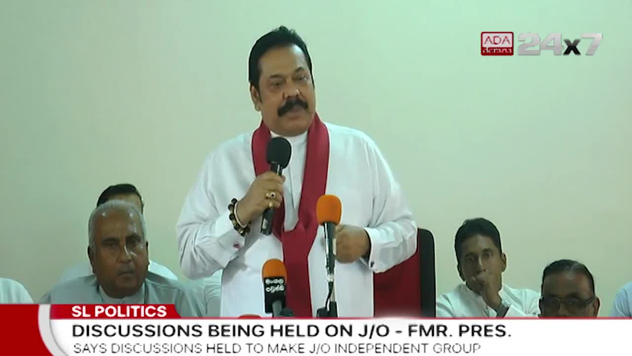Kahandagama&#39s objection at meeting of Mahinda and Trade Union leaders (English)