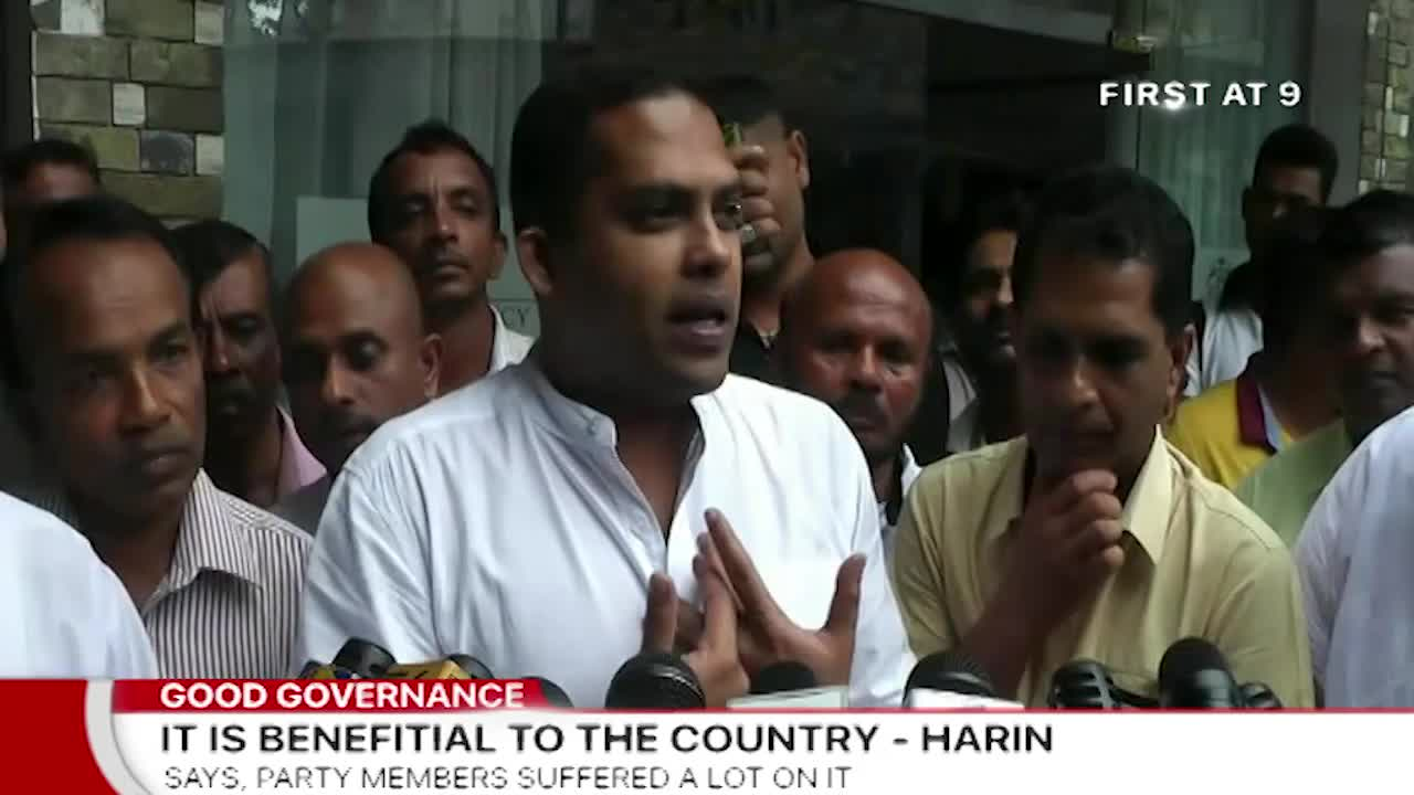 Harin disappointed by Yahapalana government (English)