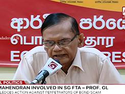 Mahendran involved in Singapore FTA - G. L. Peiris (English)