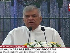 PM launches &#39Mahavihara Preservation&#39 program (English)